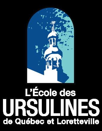Logo du partenaire - Ursulines